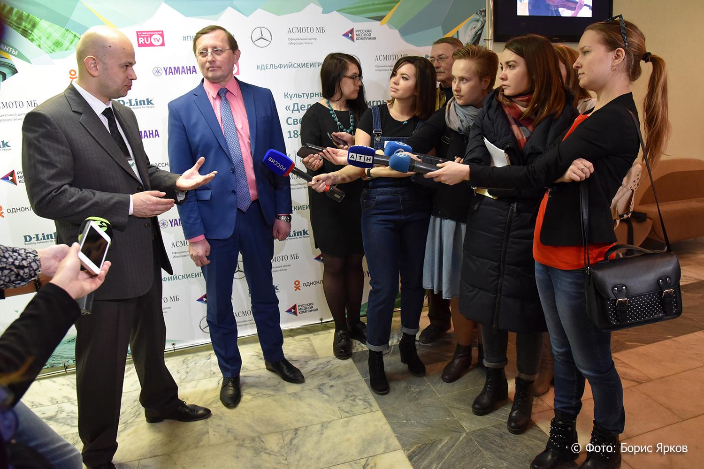 НаСредний Урал прибыли первые участники Дельфийских игр