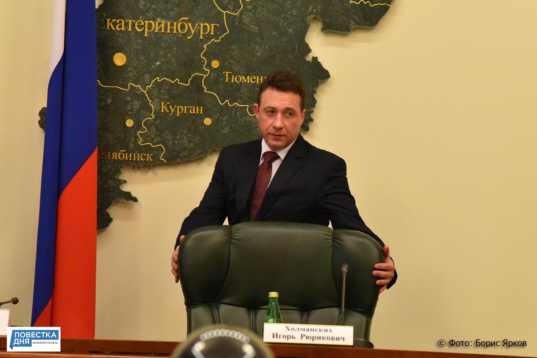 ВУрФО началась подготовка трехстороннего соглашения между профсоюзами ивластью