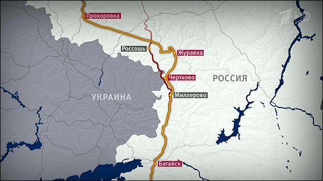 в обход Украины (схема)