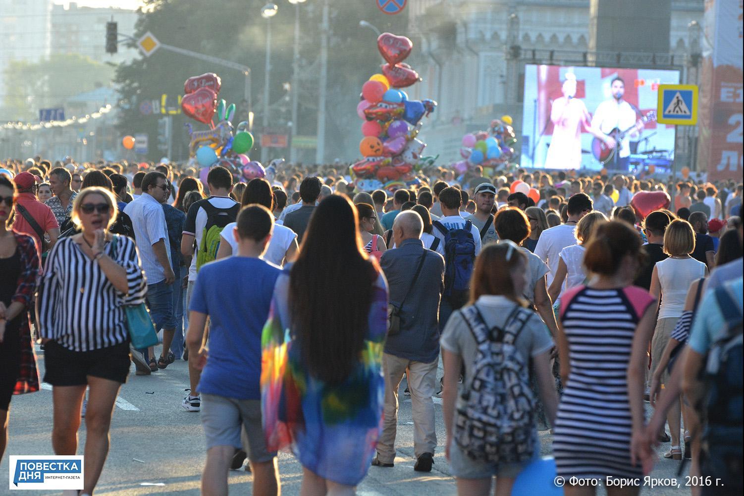 Население Екатеринбурга преодолело планку вполтора миллиона