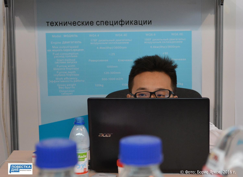 Путин предложил создать в АТР цифровую экономику