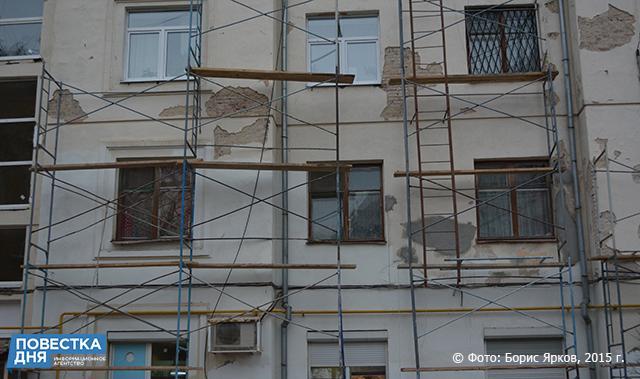 капремонт многоквартирных домов какие работы входят