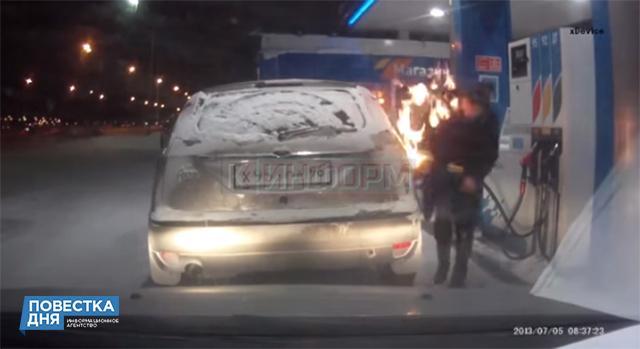 Автолюбительница Сургута зажигает
