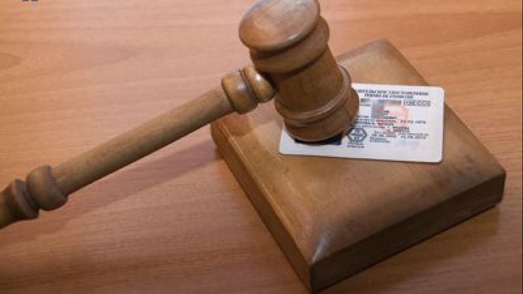 Как сделать чтобы не отобрали права
