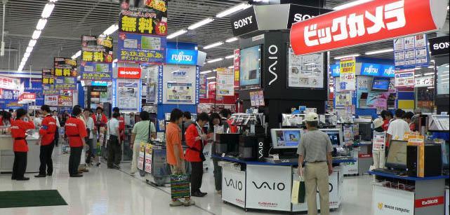 В Японии создадут магазины без продавцов