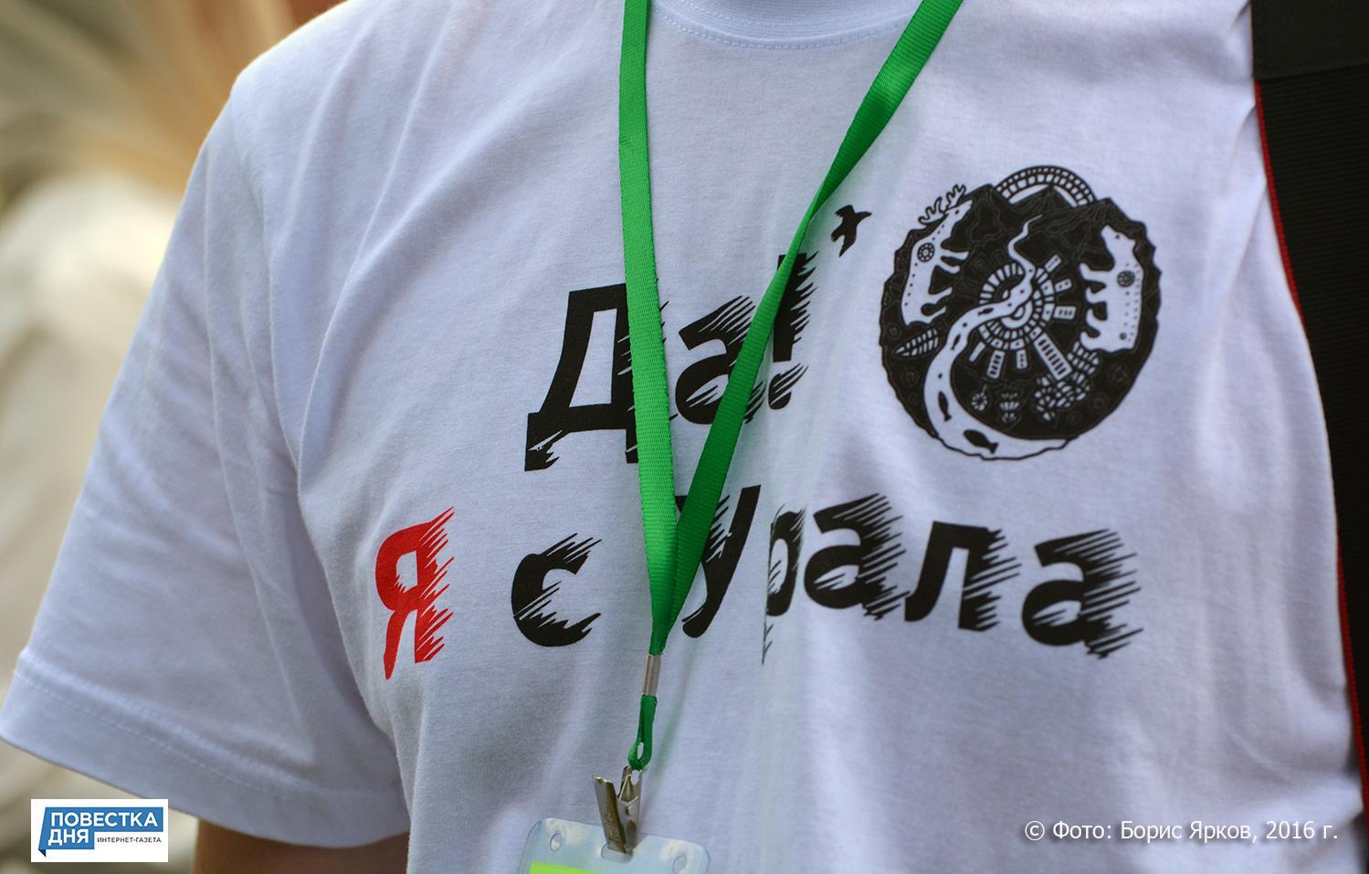 Калининградская область— врейтинге регионов-лидеров событийного туризма