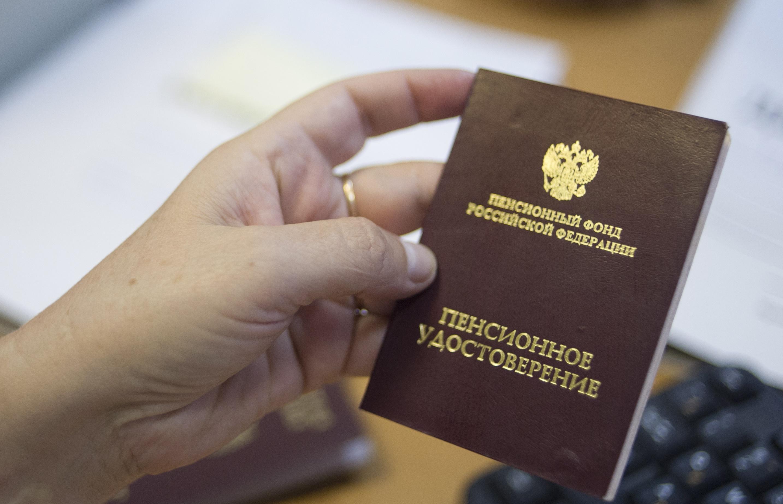 В правительстве определились с проектом пенсионной реформы