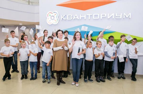 Детский технопарк «Кванториум» открыт вЮгорске 1ноября