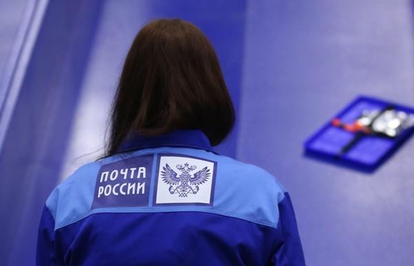 ВМоскве выбрали лучшего почтальона года