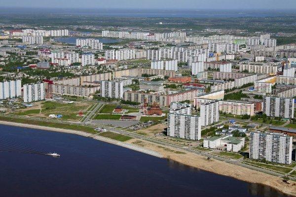 Народные избранники Нижневартовска определились сглавой города