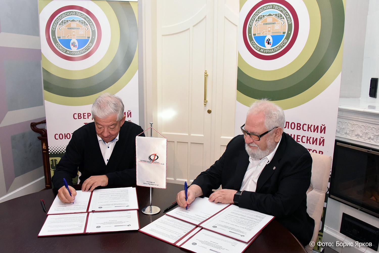 Свердловский творческий союз журналистов (СТСЖ) подписал первое международное соглашение со своими коллегами из Австрийского журналистского клуба