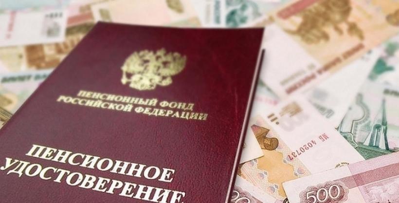Большинство россиян высказались против повышения пенсионного возраста