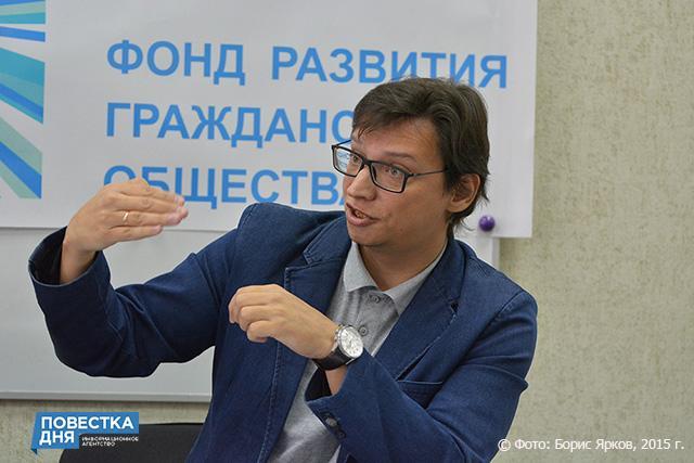 Политолог Алексей Князев