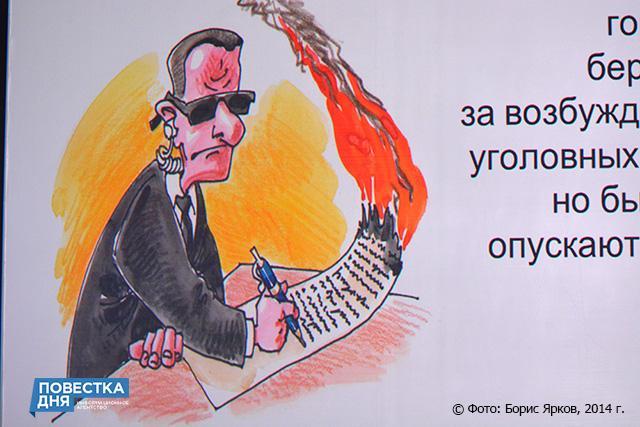 dnevnik-ulichnoy-prostitutki-iz-san-paulo