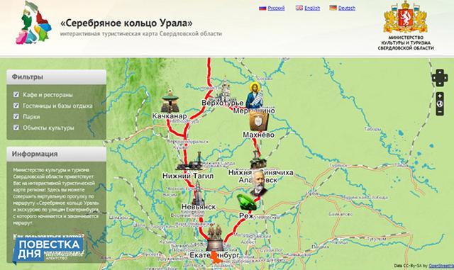 Русские народные пословицы для праздника