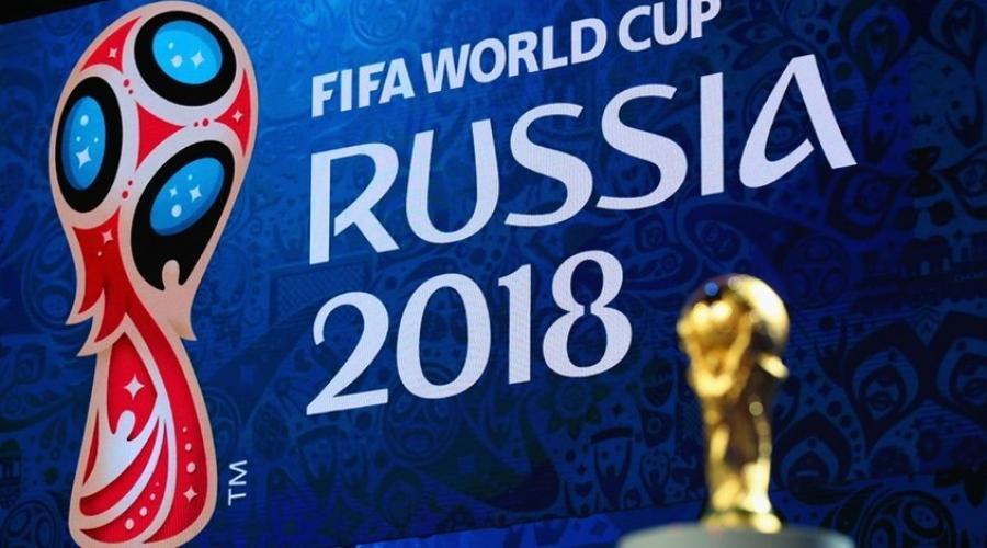 Чемпионат мира по футболу 2018 время
