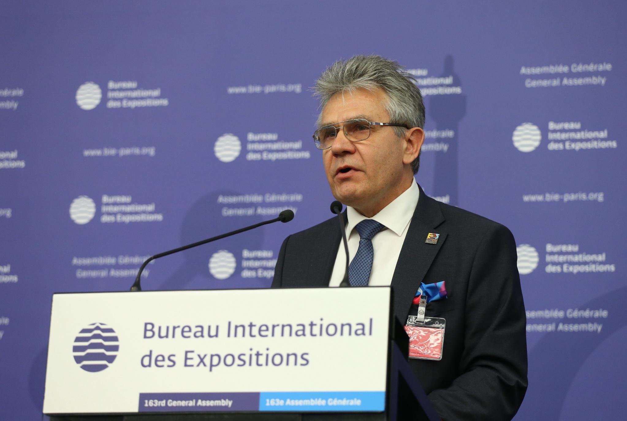 РАН готова заняться наполнением российского павильона в случае проведения ЭКСПО-2025 в Екатеринбурге