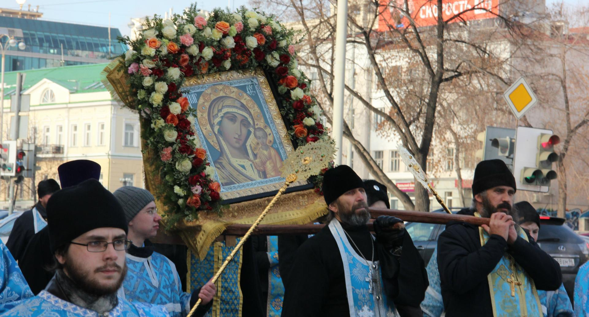 4ноября Екатеринбургская епархия выводит свою паству наулицы