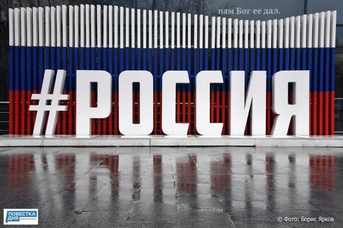 Чего ждать Шептию, Носову и Соколовскому