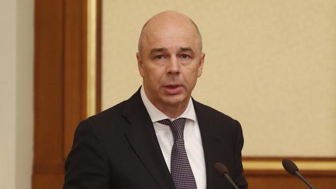 Силуанов возглавил оргкомитет по продвижению заявки Екатеринбурга на ЭКСПО-2025
