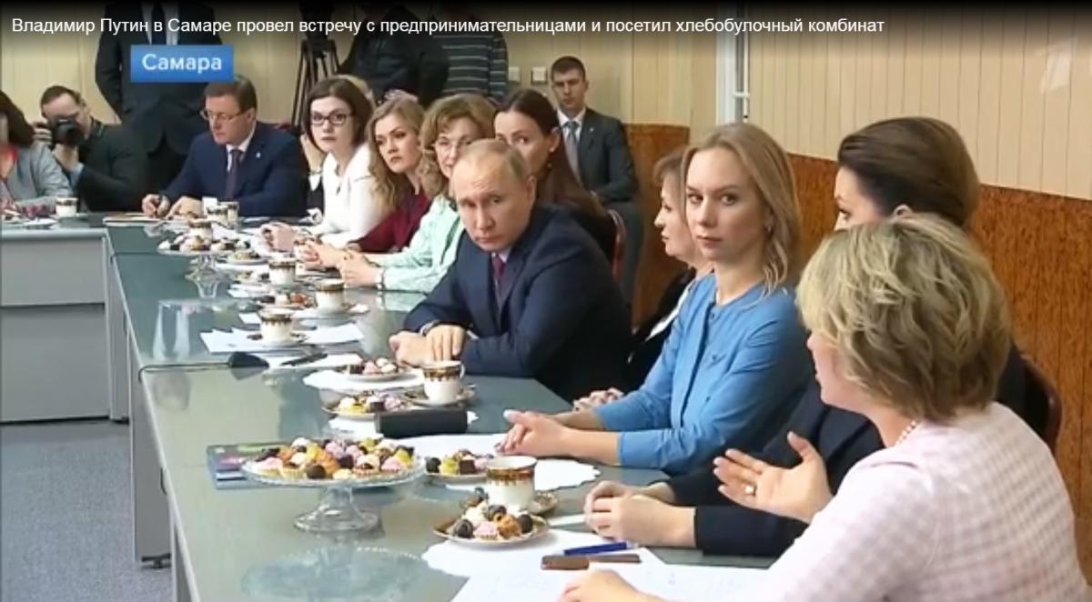 Встреча Владимира Путина с женщинамипредпринимателями