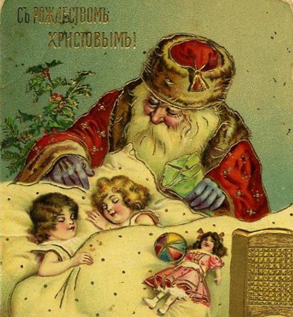 Старинные открытки новым годом рождеством