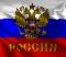 «Левада-центр» выяснил, чем гордятся россияне