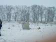 Росавиация проверит «Саратовские авиалинии» после крушения Ан-148
