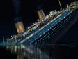 Крушение Титаника в реальном времени (видео)