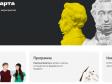 «Пушкинская карта» с 3 тыс. рублей на походы в театры и музеи стала доступна юным россиянам