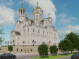Дума Екатеринбурга одобрила выделение земли под храм Святой Екатерины