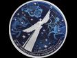 ЦБ выпустил монеты, посвященные 60-летию первого полета человека в космос