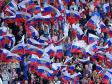 Болельщикам запретили проносить российский флаг на трибуны во время ОИ-2018