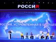 Владимир Путин провел открытый урок для российских школьников