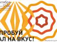 На Урале пройдет гастрономический фестиваль-путешествие «Висимский пикник»
