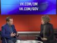 Медведев прокомментировал закон о наказании за оскорбление власти