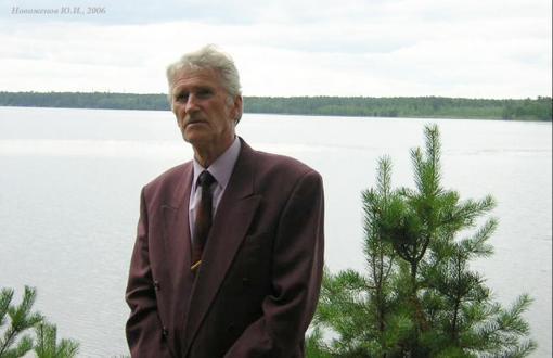 «Последний из могикан»: ушел из жизни Юрий Иванович Новоженов