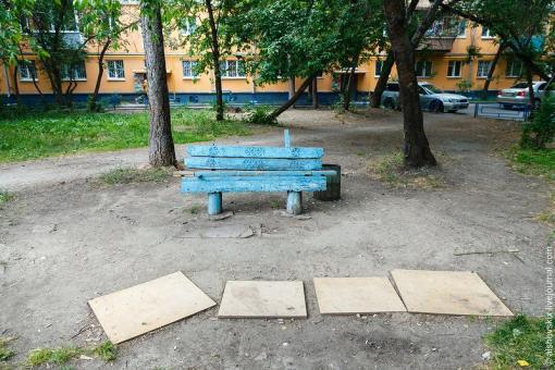 На свердловские дворы выделили более 500 миллионов рублей