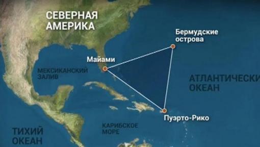 Учёные нашли затопленный город в Бермудском треугольнике