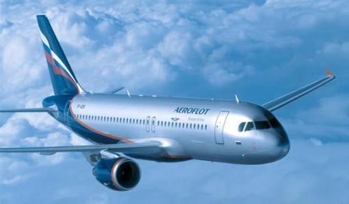 В Кольцово задержали вылет рейса из-за угрозы взрыва