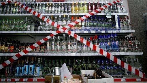 На Среднем Урале изъято 5 тысяч литров контрафактного спиртного
