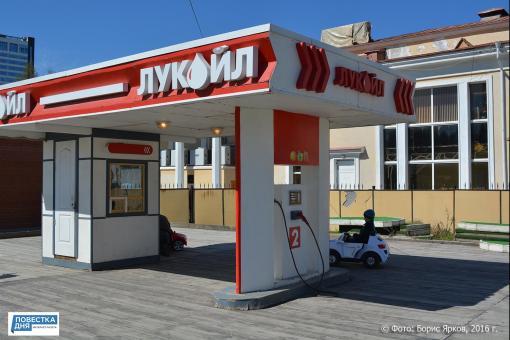 Создано антикризисное топливо для автолюбителей