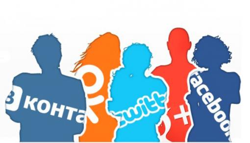 Политическая агитация в социальных сетях 2016
