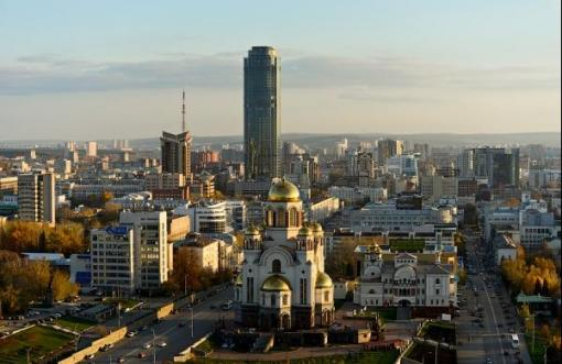 """стратегия """"Большого Екатеринбурга"""""""