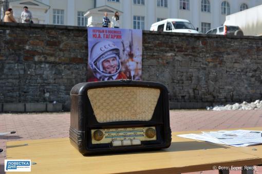 В Екатеринбурге День космонавтики отметят песнями и залпами