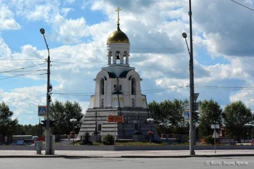 «Великая Северная экспедиция» пройдет через Каменск-Уральский