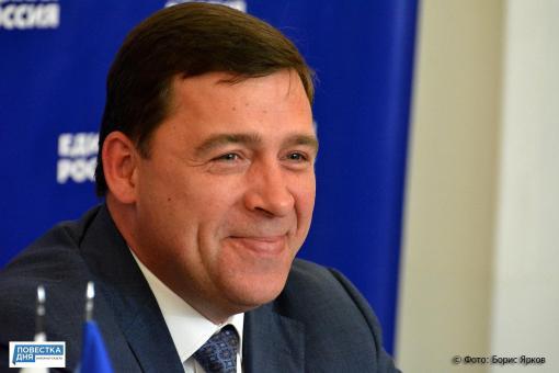 Эксперты: назначение Куйвашева врио - старт избирательной кампании