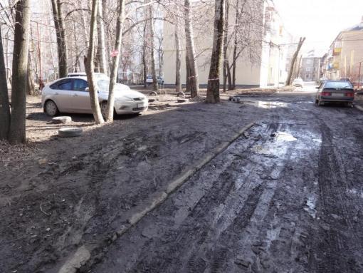 В Екатеринбург придут грязь и гололёд