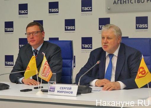 Фото: Накануне.ru