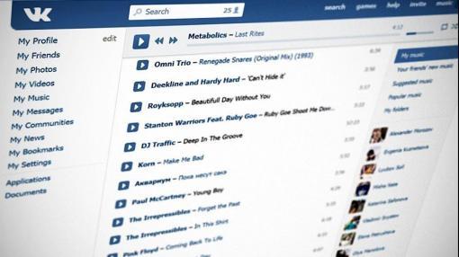 Российские соцсети вводят платную подписку за музыку